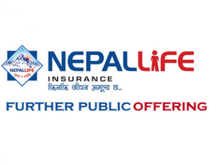 नेपाल लाइफको 'मालामाल' अफर, एफपीओ पर्नेलाई तत्कालै बोनस, एफपीओको मूल्य प्रतिकित्ता ११३० मात्रै !