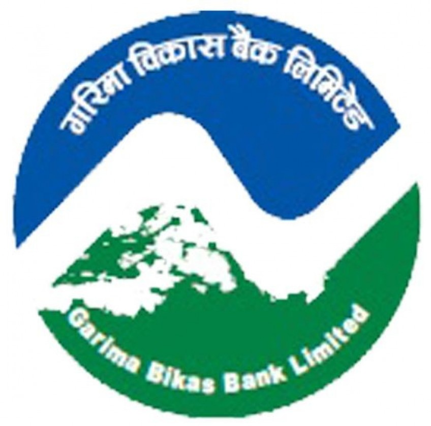 गरिमा विकास बैंकले ईपीएस २५ रुपैयाँ ! अन्य सूचक कस्ता ?