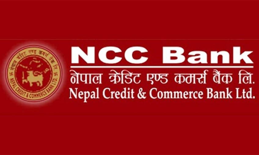 नबिल बैंकसँगको मर्जरको हल्लामा उचालिएको एनसीसी बैंकको शेयर मूल्यमा करेक्सन, मर्जरको सम्भावना कति ?