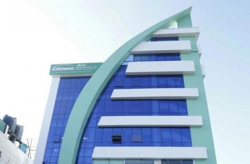 सिटिजन्स बैंकले प्रस्तुत गर्यो कमालको विवरण, वितरणयोग्य मुनाफामा २२७ प्रतिशतको वृद्धि