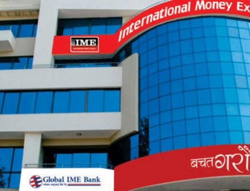 शेयर बजारको पाँचौं ठूलो कम्पनी बन्दै ग्लोबल आईएमई बैंक, कति पाउला ओपन रेञ्ज ?