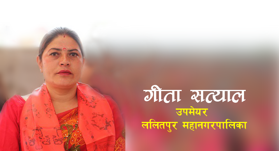 Geeta-Satyal.png