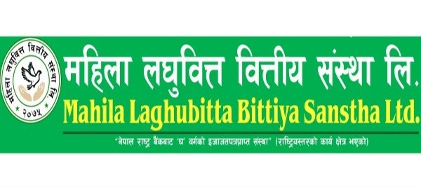Mahila-Laghubitta-logo.jpg