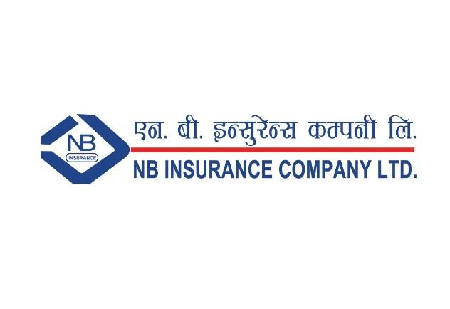 NB-Insurance.jpeg