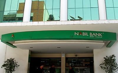 Nabil-Bank-1.jpg