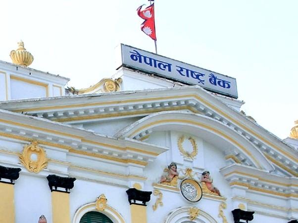 Nepal-Rastra-Bank.jpg