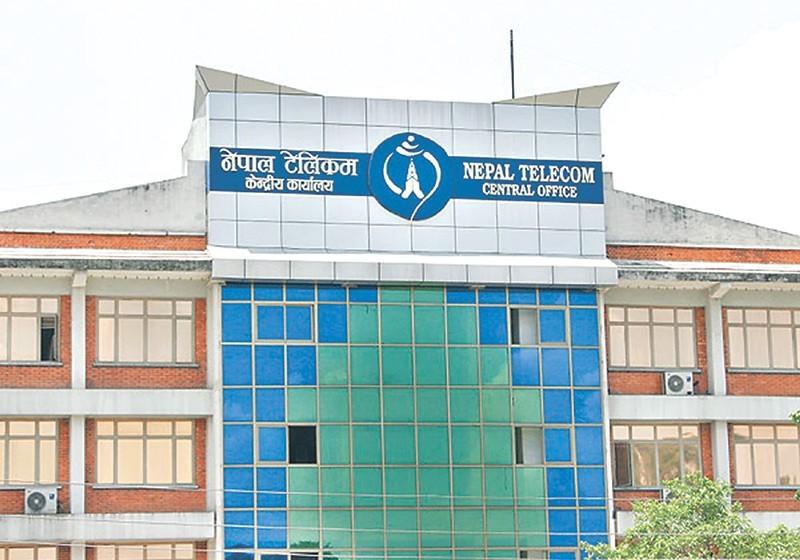 Nepal_Telecom.jpg