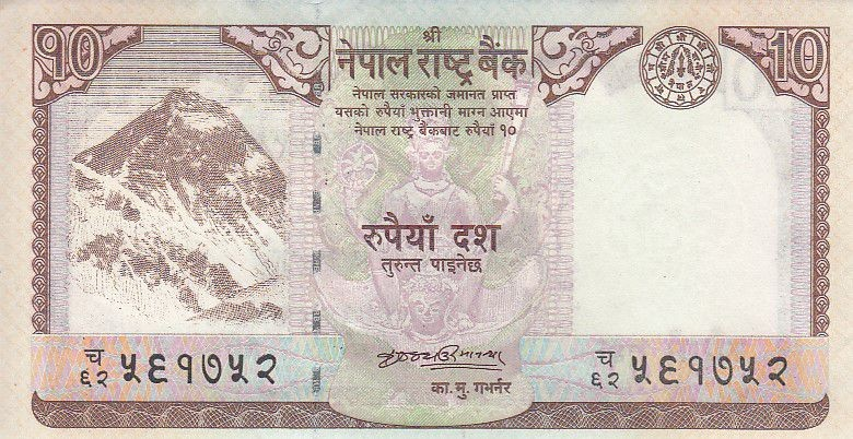 Ten-rupees.jpg