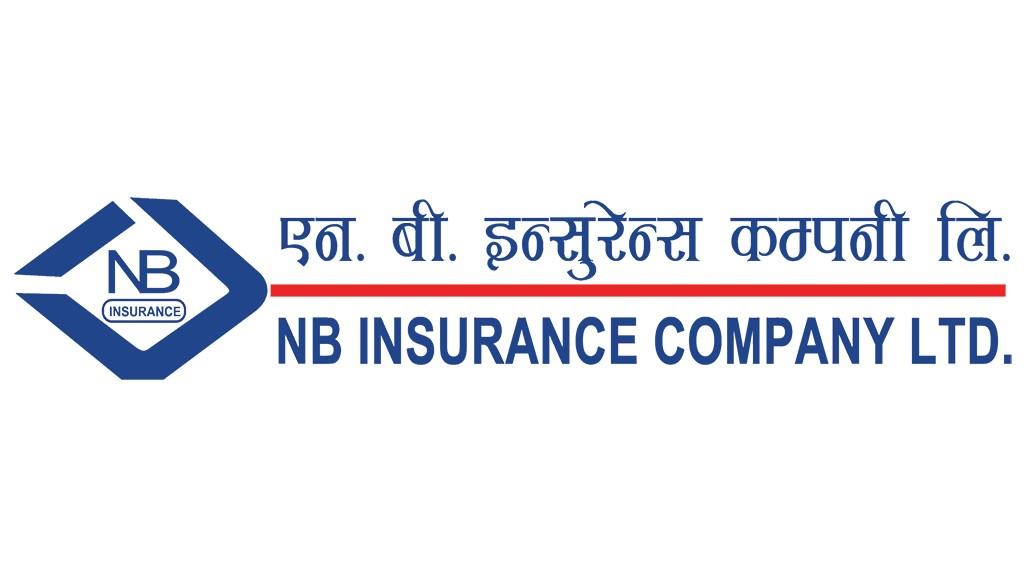 nb-insurance.jpg