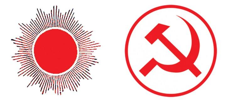 uml-and-maoist-yemale-amale-and-maobaadi.jpg